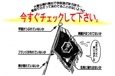 poster_gakkou01