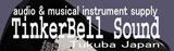 TinkerBellSound