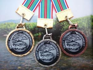 トラウトメダル