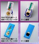 RM5-602-604-case